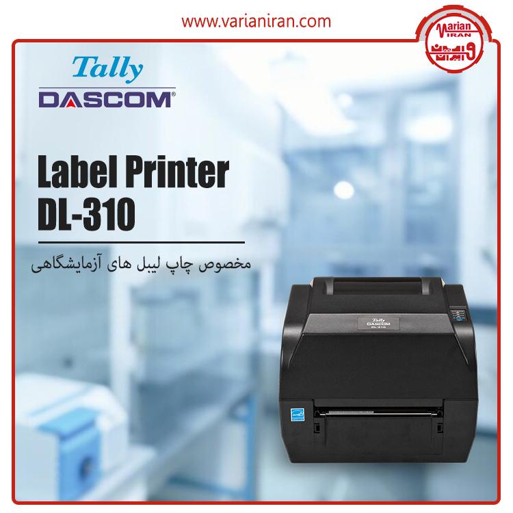 Dascom DL-310 Thermal Setup Tool Driver Installation