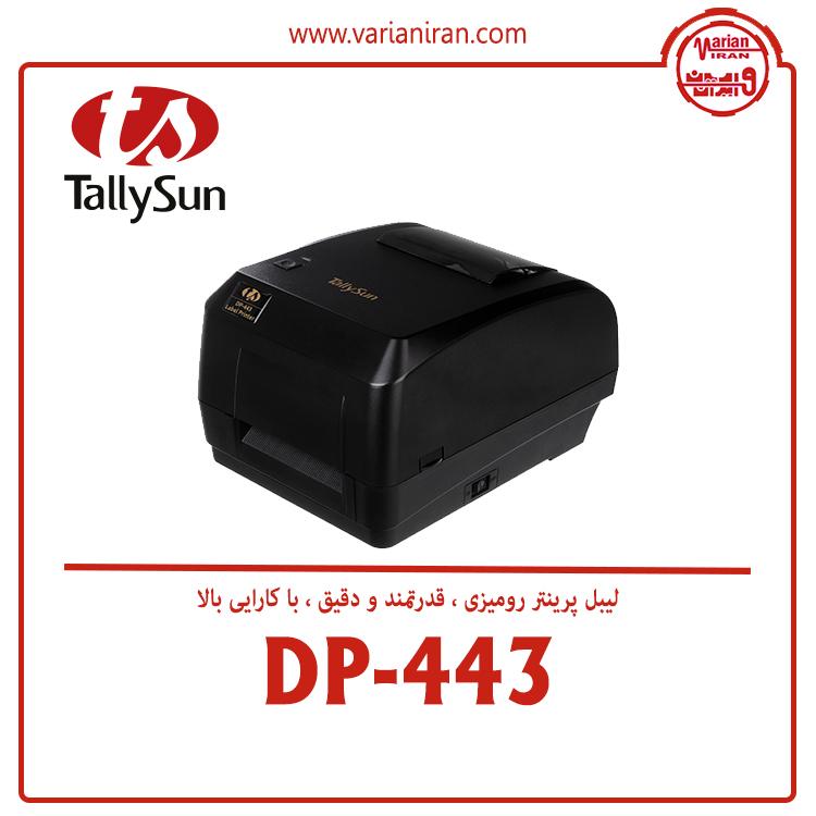 TallySun DP-4432 Thermal Printer Driver Installation