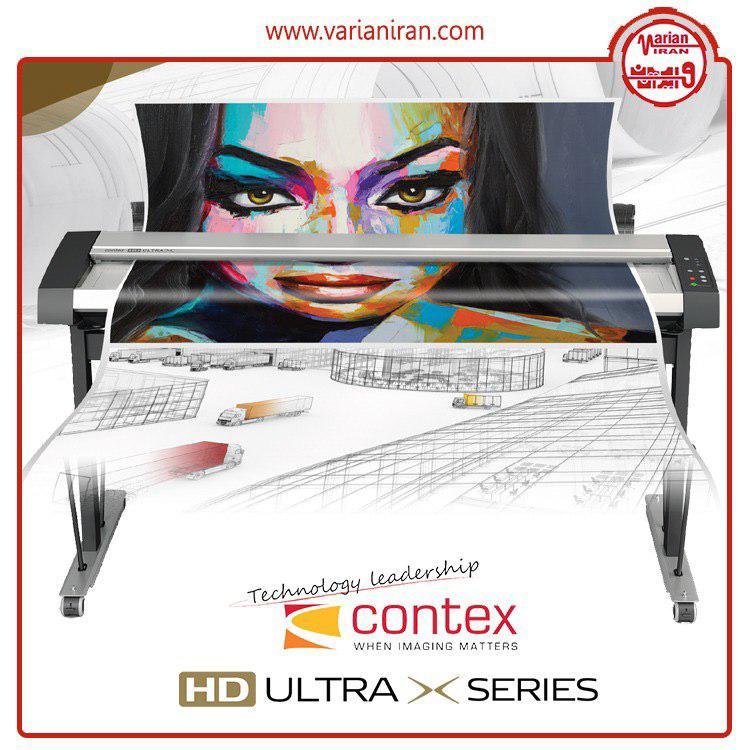 کانتکس  اسکنر نقشه جدید خود را با نام HD Ultra X معرفی کرد