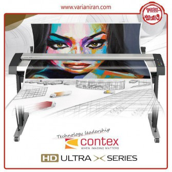 Contex A/S announced the new brand